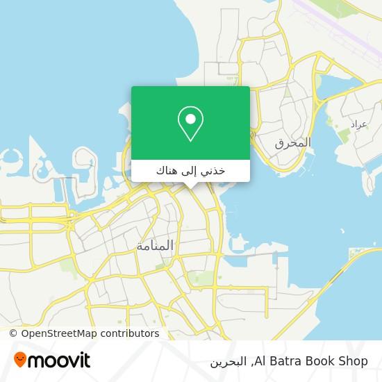 خريطة Al Batra Book Shop