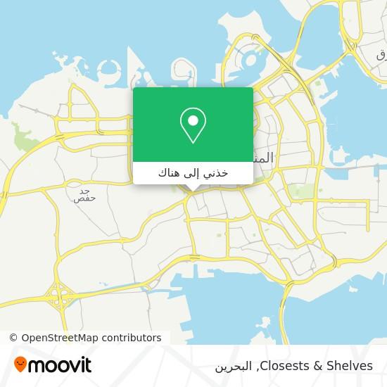 خريطة Closests & Shelves
