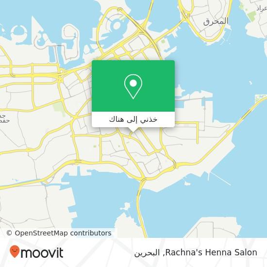 خريطة Rachna's Henna Salon