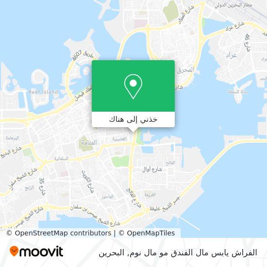 خريطة الفراش يابس مال الفندق مو مال نوم