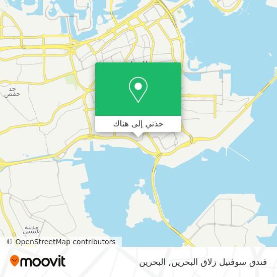 خريطة فندق سوفتيل زلاق البحرين