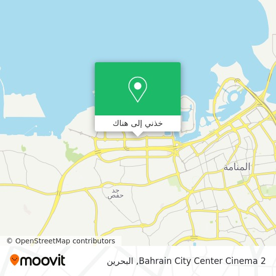 خريطة Bahrain City Center Cinema 2