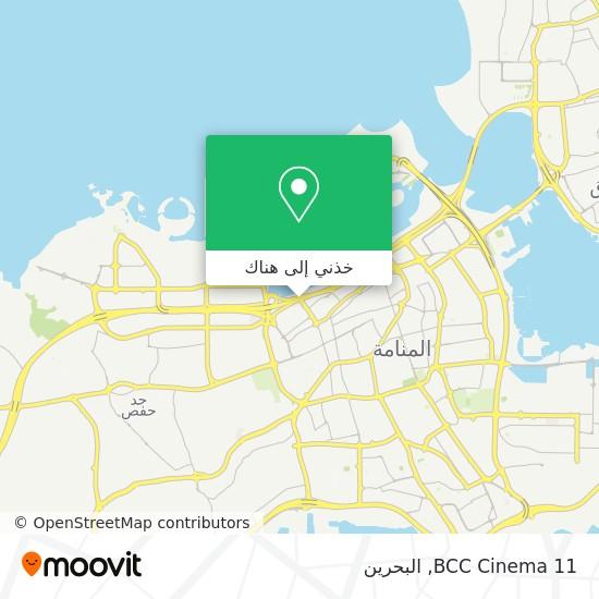 خريطة BCC Cinema 11