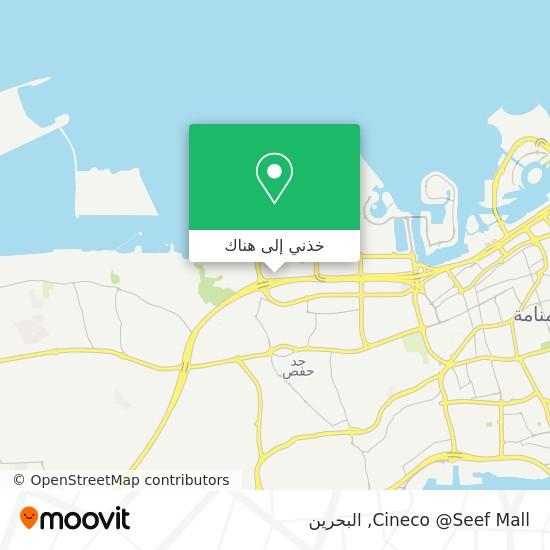 خريطة Cineco @Seef Mall