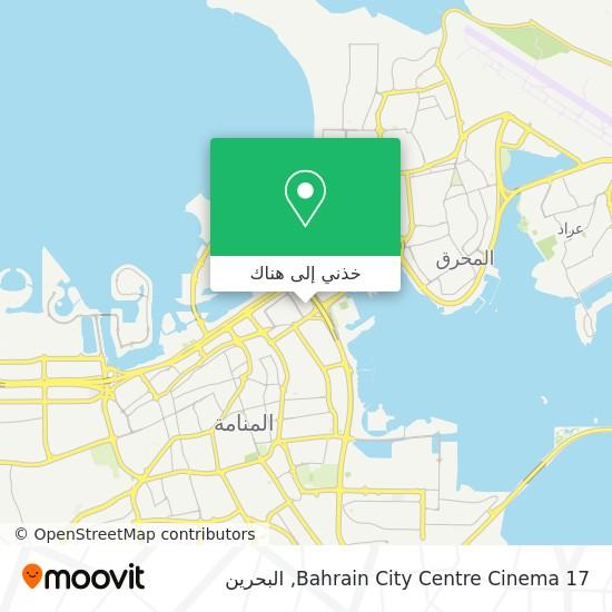 خريطة Bahrain City Centre Cinema 17
