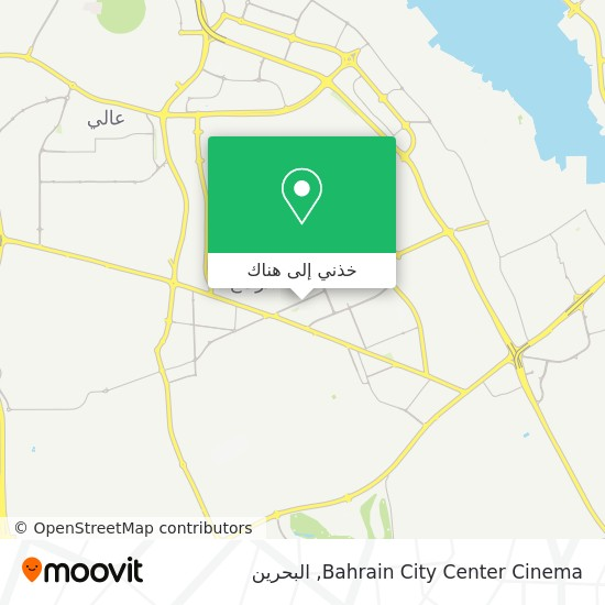 خريطة Bahrain City Center Cinema