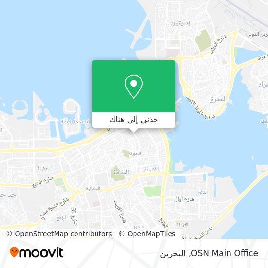 خريطة OSN Main Office