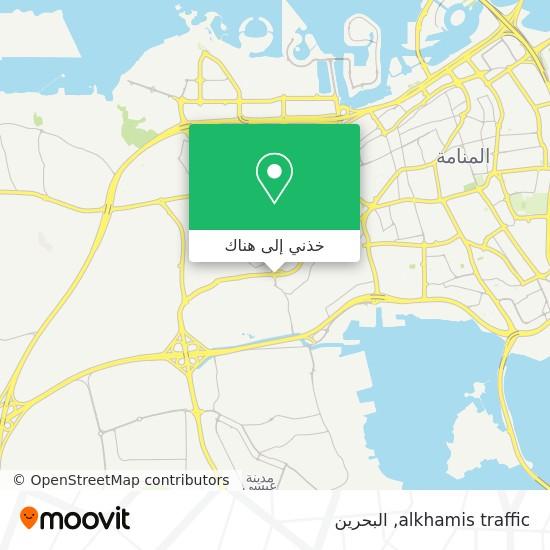 خريطة alkhamis traffic
