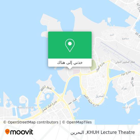 خريطة KHUH Lecture Theatre