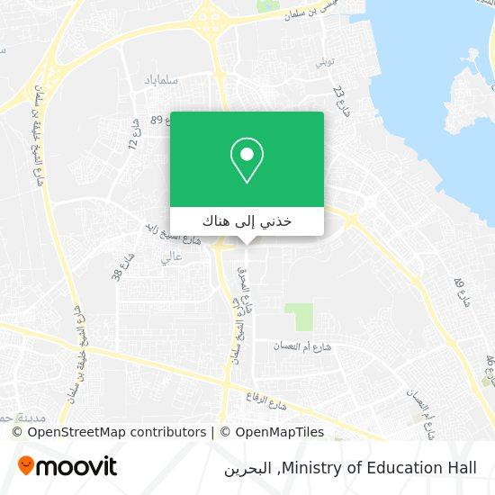 خريطة Ministry of Education Hall