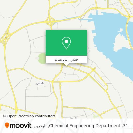 خريطة 31, Chemical Engineering Department
