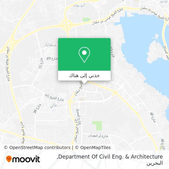 خريطة Department Of Civil Eng. & Architecture