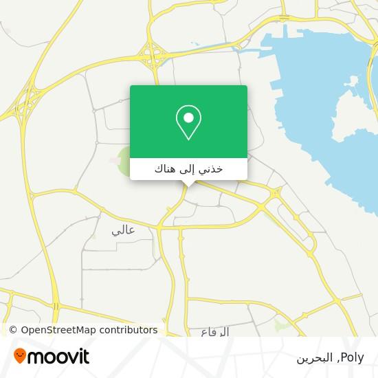 خريطة Poly