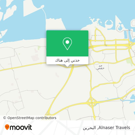 خريطة Alnaser Travels