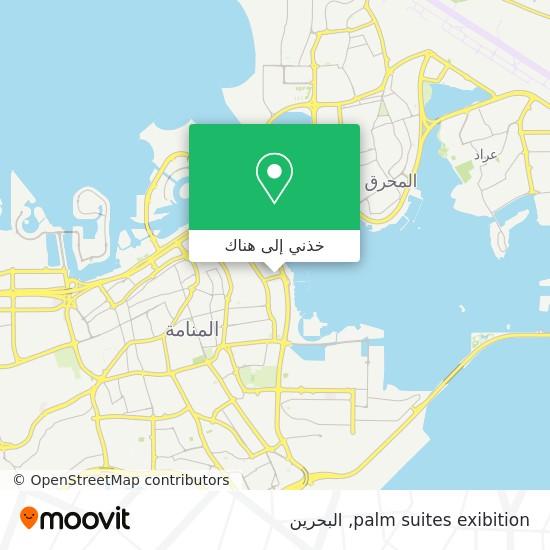 خريطة palm suites exibition