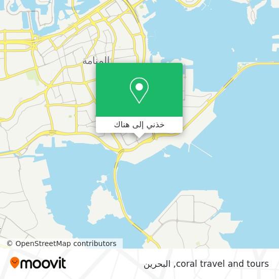 خريطة coral travel and tours