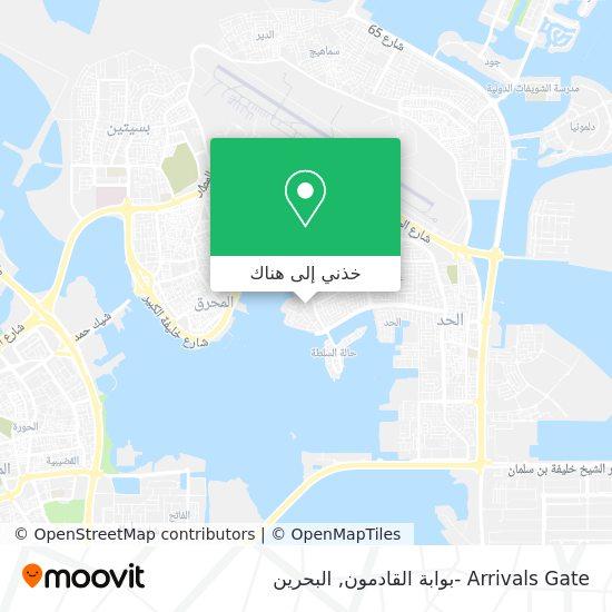 خريطة Arrivals Gate -بوابة القادمون