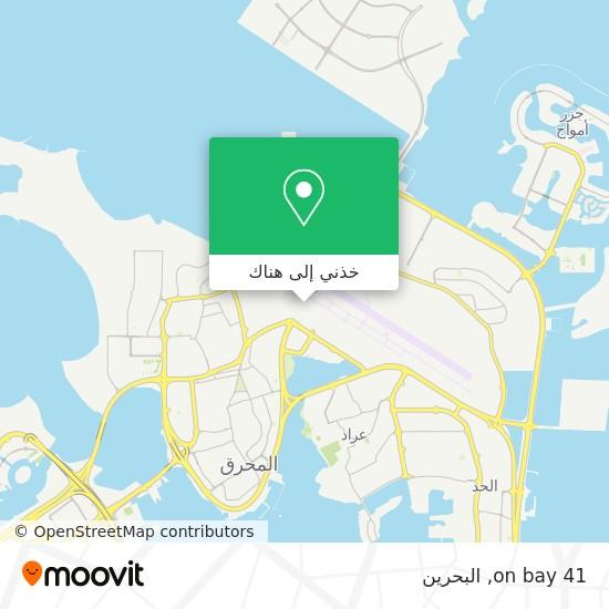 خريطة on bay 41