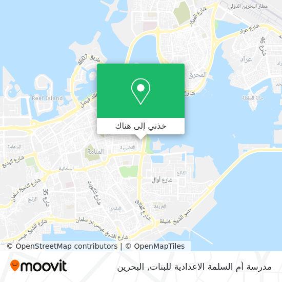 خريطة مدرسة أم السلمة الاعدادية للبنات