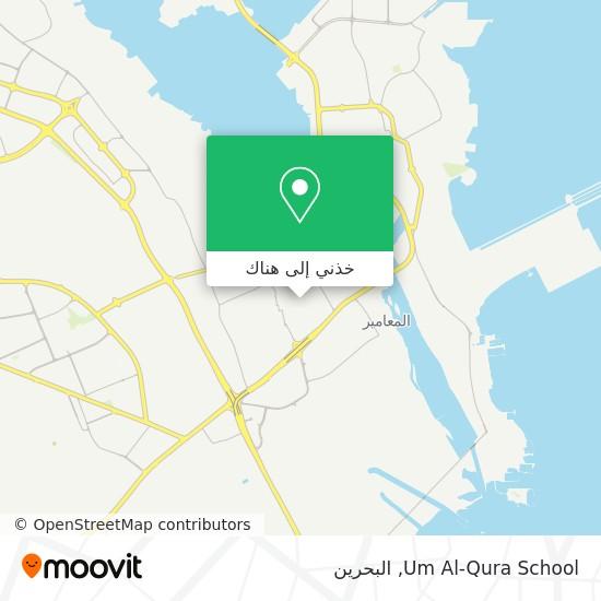 خريطة Um Al-Qura School