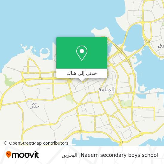 خريطة Naeem secondary boys school