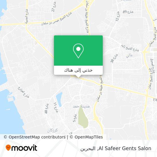 خريطة Al Safeer Gents Salon