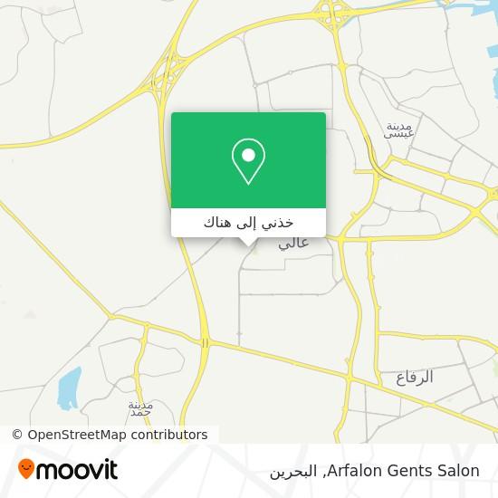 خريطة Arfalon Gents Salon