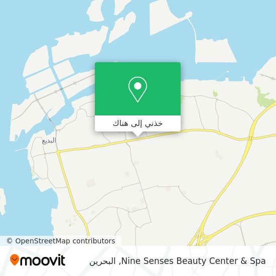 خريطة Nine Senses Beauty Center & Spa
