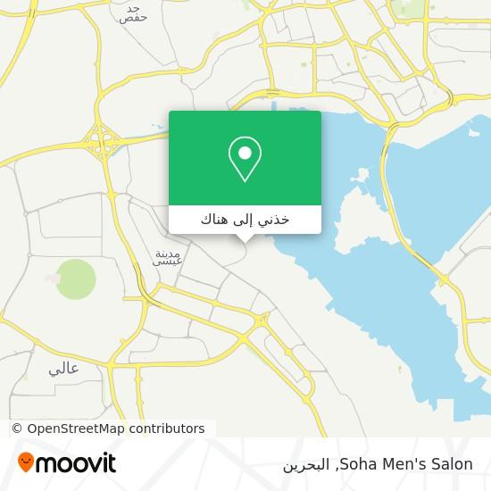 خريطة Soha Men's Salon