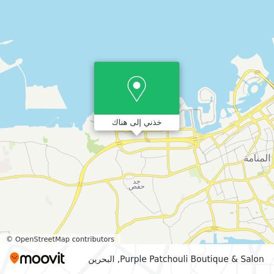 خريطة Purple Patchouli Boutique & Salon