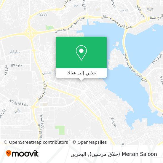 خريطة Mersin Saloon (حلاق مرسين)