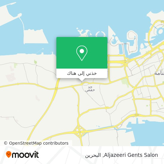 خريطة Aljazeeri Gents Salon