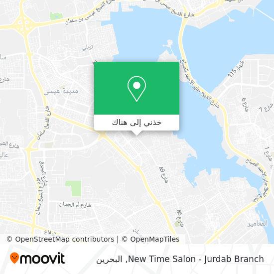 خريطة New Time Salon - Jurdab Branch