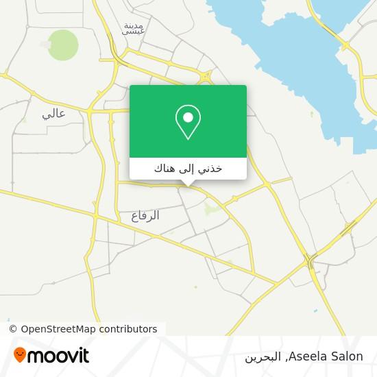 خريطة Aseela Salon