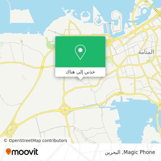 خريطة Magic Phone