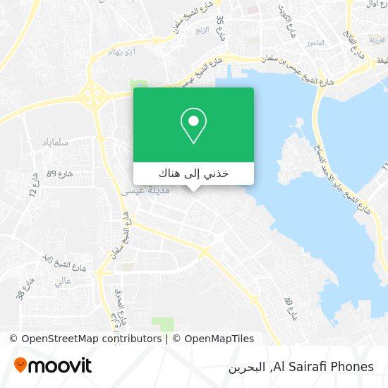خريطة Al Sairafi Phones