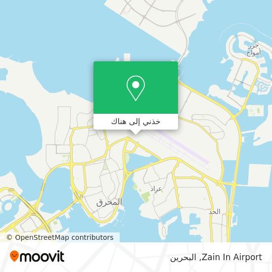 خريطة Zain In Airport