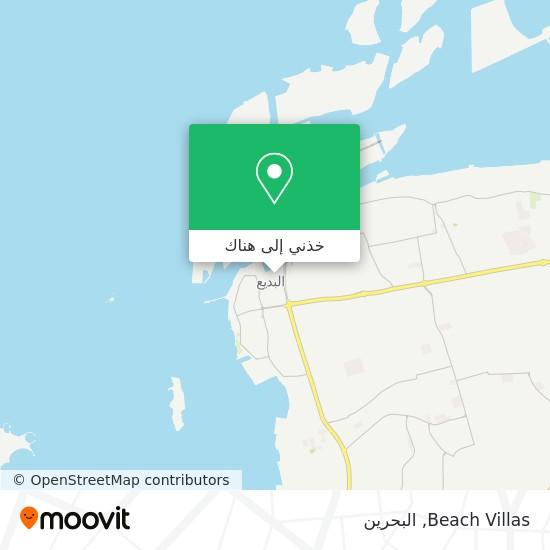 خريطة Beach Villas