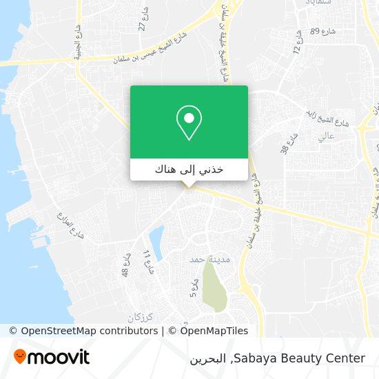 خريطة Sabaya Beauty Center