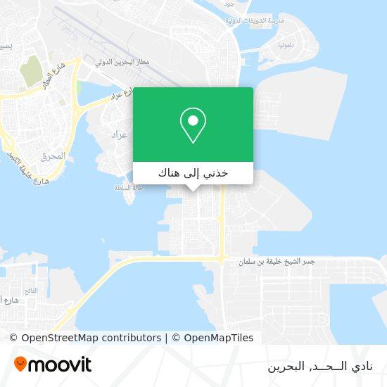 خريطة نادي الــحــد