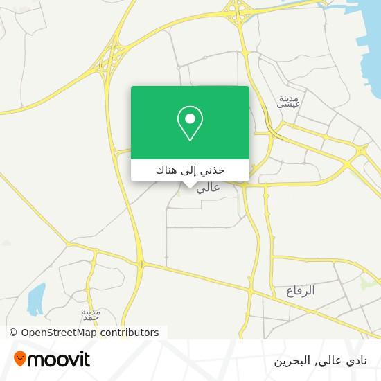 خريطة نادي عالي