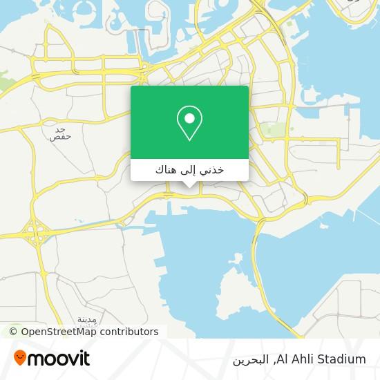 خريطة Al Ahli Stadium