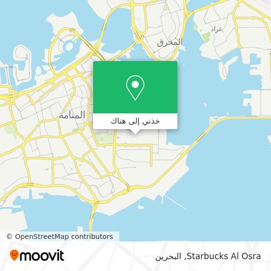 خريطة Starbucks Al Osra