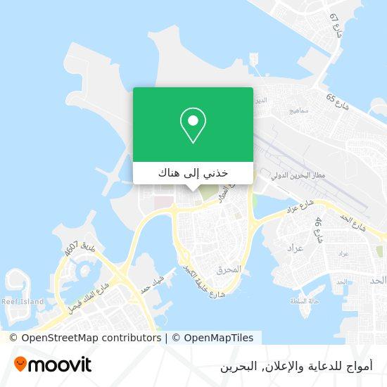 خريطة أمواج للدعاية والإعلان