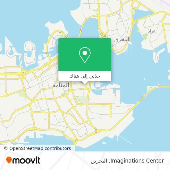 خريطة Imaginations Center