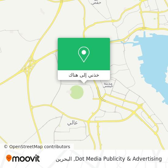 خريطة Dot Media Publicity & Advertising