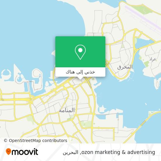خريطة ozon marketing & advertising