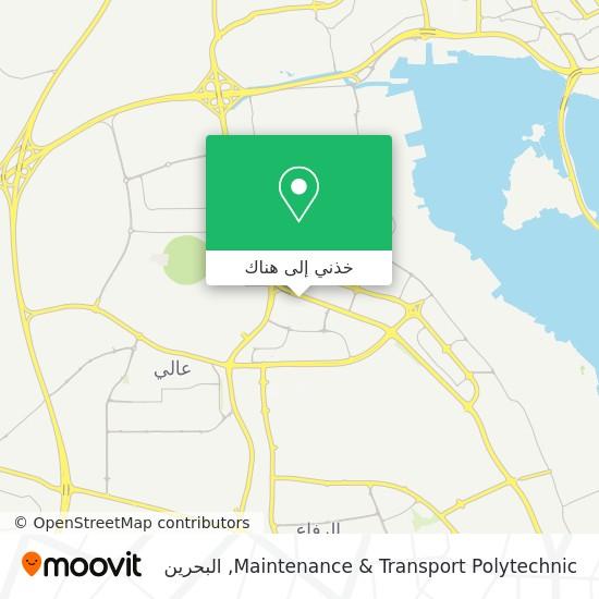 خريطة Maintenance & Transport Polytechnic