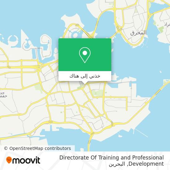 خريطة Directorate Of Training and Professional Development
