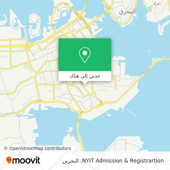 خريطة NYIT Admission & Registrartion